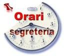 Orario estivo Segreteria Didattica